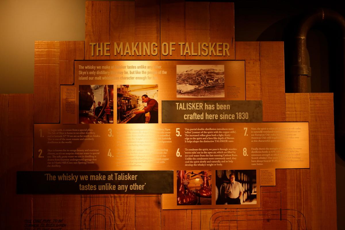 Talisker Distillery : visitor centre
